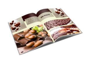 קטלוג שוקולד2