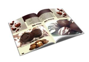 קטלוג שוקולד5