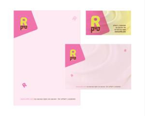 דף לוגו, מעטפה, כרטיס