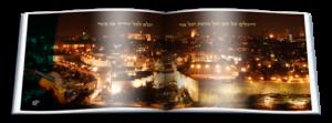 חוברת הסברה9